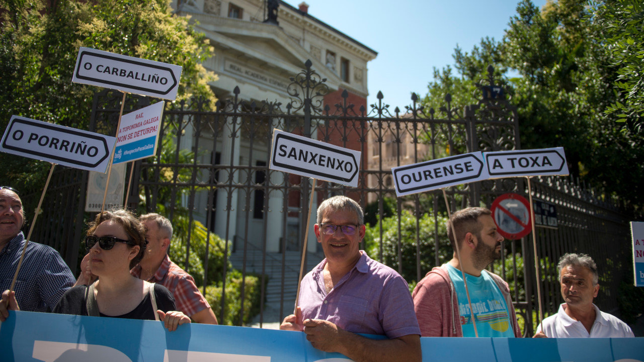 Protesta RAE (Foto: Álvaro Minguito)