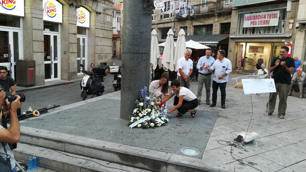 Acto público Galiza Mártir 3